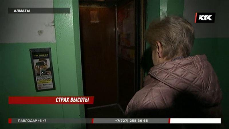Лифты в алматинских домах старые, страшные, опасные