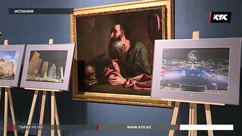 Фотовыставка «Астана – жемчужина Великой степи» прошла в Мадриде