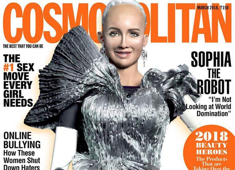 Робот София появилась на обложке журнала Cosmopolitan