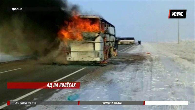 Водители автобуса, где заживо сгорели 52 мигранта, вину не признают