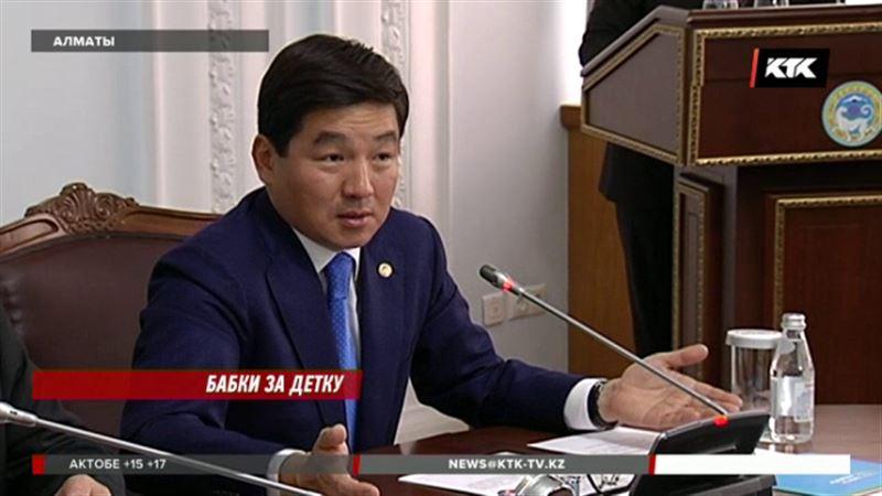 Очень интересное предложение озвучил пенсионерам аким Алматы