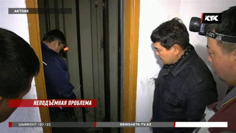 Эксперты в ужасе от состояния актюбинских лифтов