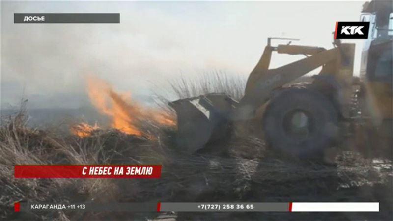 Пожар в заповеднике «Ак Жайык» потушили
