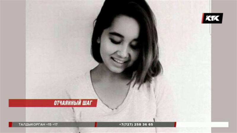 Актауская десятиклассница спрыгнула с восьмого этажа