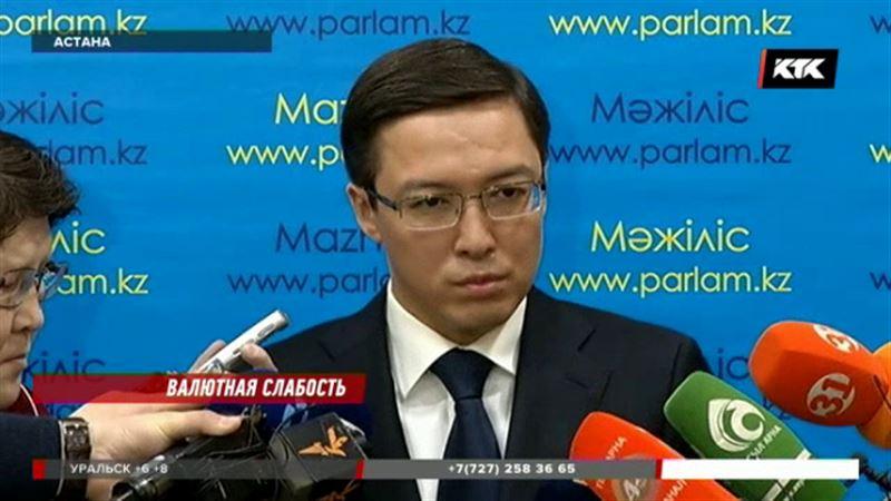 Данияр Акишев о ситуации с тенге: «Никакого ажиотажа нет»