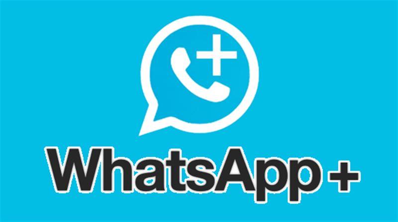 WhatsApp-тың жеке деректерді ұрлайтын қосымшасы пайда болды