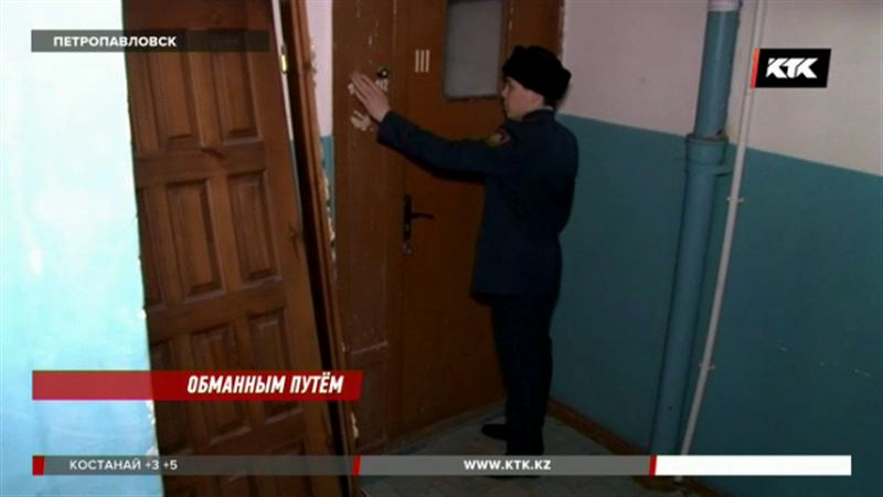 Полиция Петропавловска обманывает горожан, проверяя их бдительность