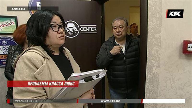 Жильцы комплекса класса люкс в Алматы судятся за туалеты