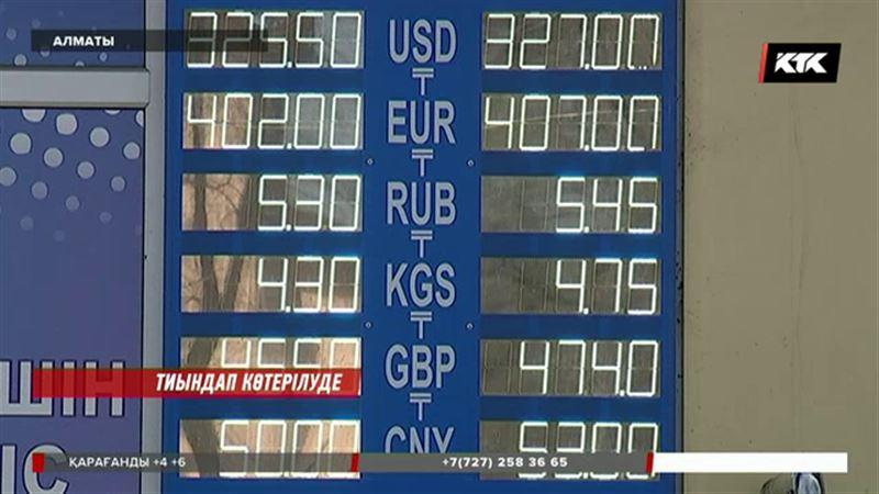Теңге тағдыры: Ұлттық валюта күшейіп келеді