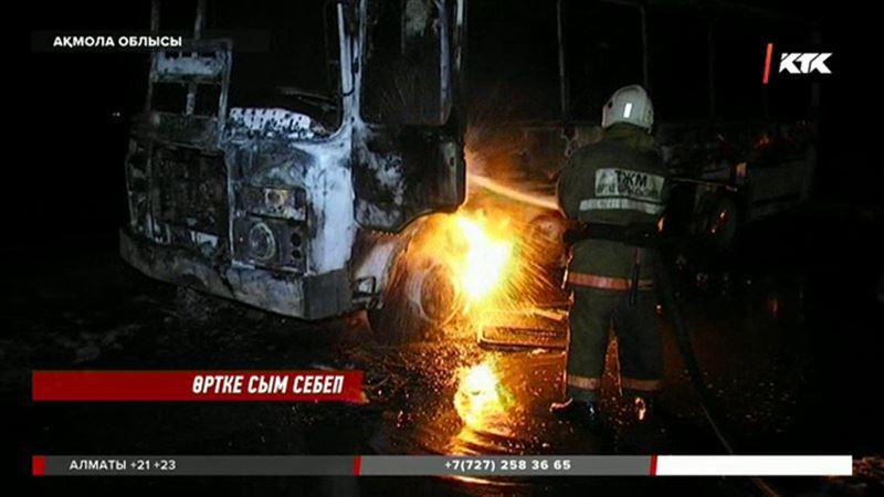 Көкшетауда автобустағы өрттің себебі белгілі болды