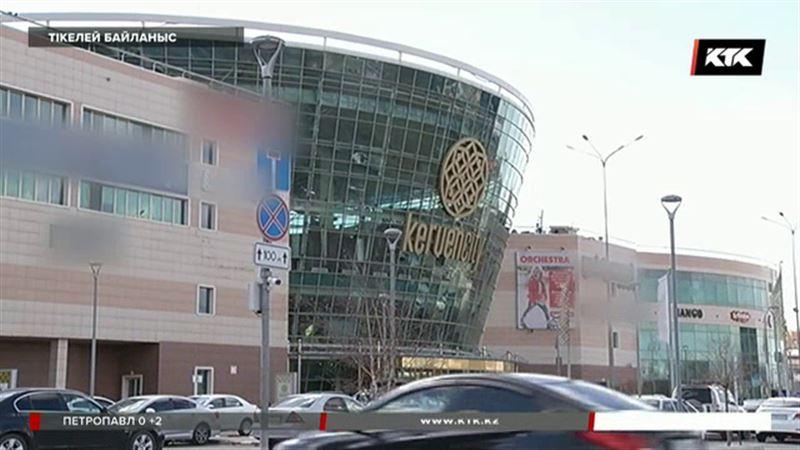 Астанада ірі сауда үйі жабылып тынуы мүмкін