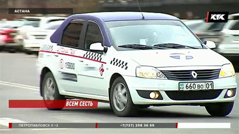 Столичные чиновники будут ездить на такси