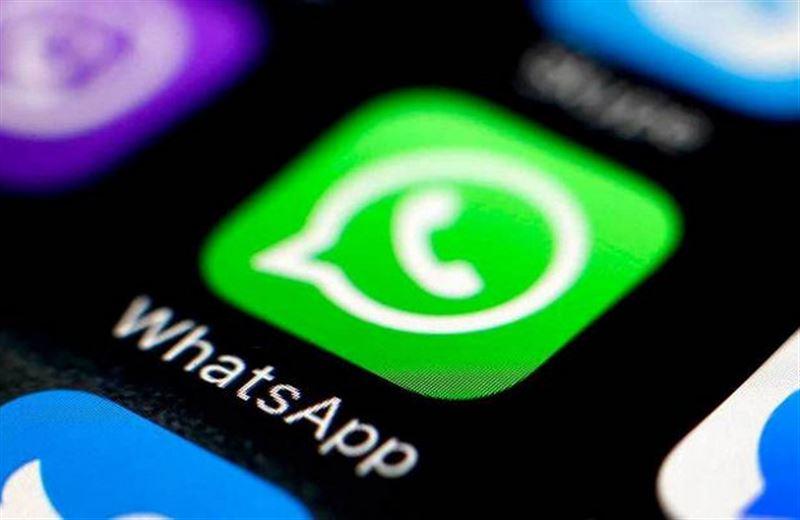 Новая функция WhatsApp позволит загружать удаленные объекты