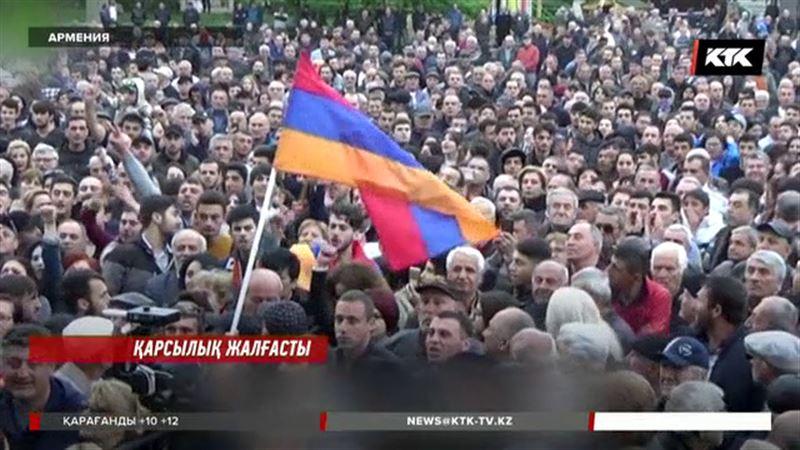 Арменияда Серж Саргсянға қарсы ереуіл қарқын ала бастады