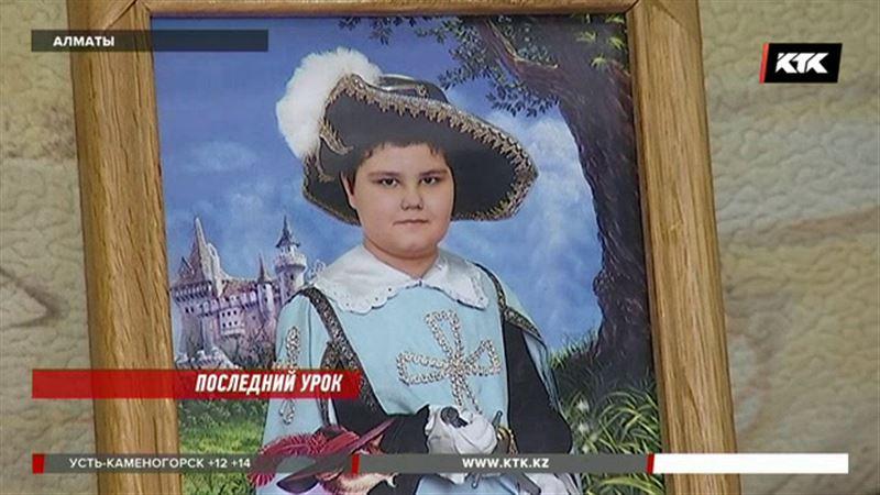 В алматинской школе скончался пятиклассник