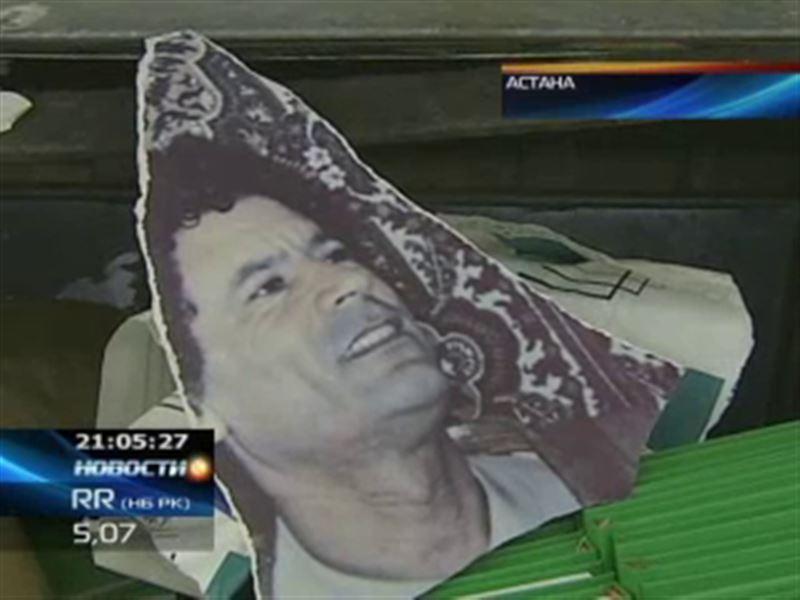 В Астане на помойке найдены книги Муаммара Каддафи