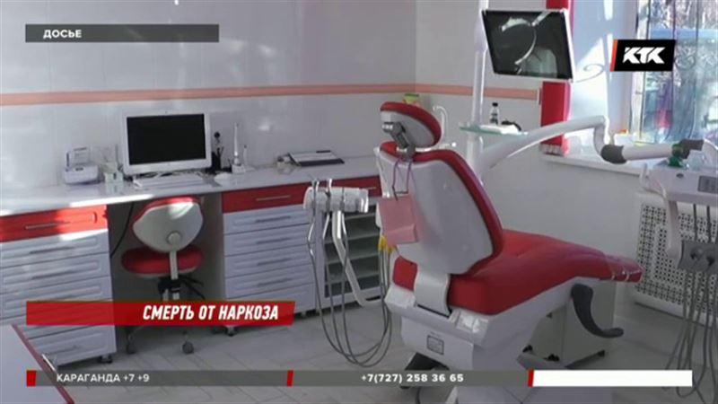 Отозвали лицензию у анестезиолога, которая сделала ребенку смертельный укол