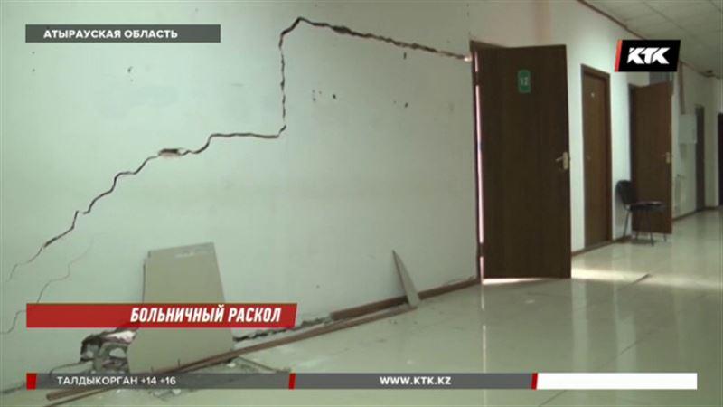 У поликлиники, построенной 6 лет назад, расползаются стены