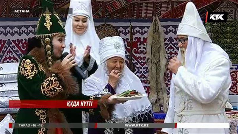 Астаналық іскер әйелдер бір күнге бизнестерін тоқтатып, құда күтті