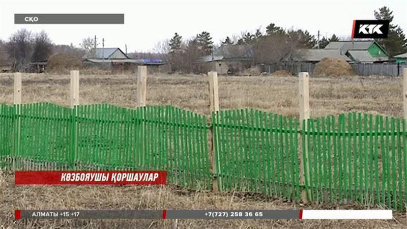 Назарбаев пен Путиннің сапары алдында петропавлдық шенеуніктер жол бойындағы ауылдарды қоршап жатыр