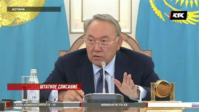 Раздутый штат мешает Самрук-Казыне – Назарбаев