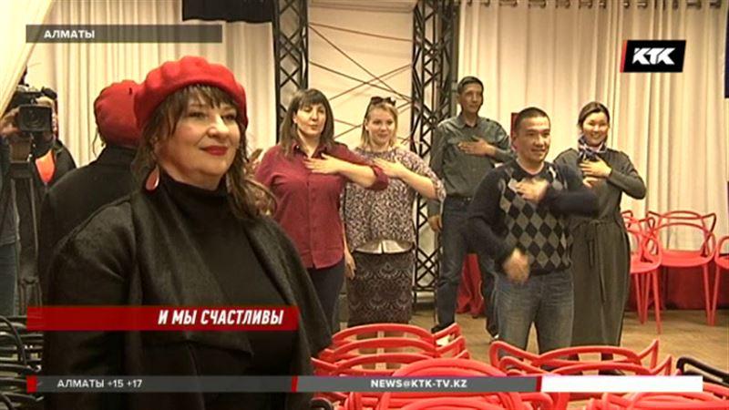 Казахстанцев хотят сделать счастливее