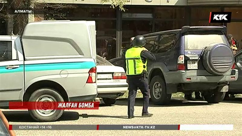 Алматы тұрғындарын  «телефон лаңкесі» тағы  дүрліктірді
