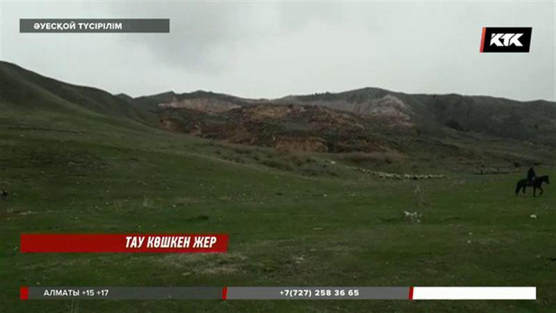 Тау мен тау кездеседі: Алматы облысында Көлсай тауларының  көшу себебі белгілі болды
