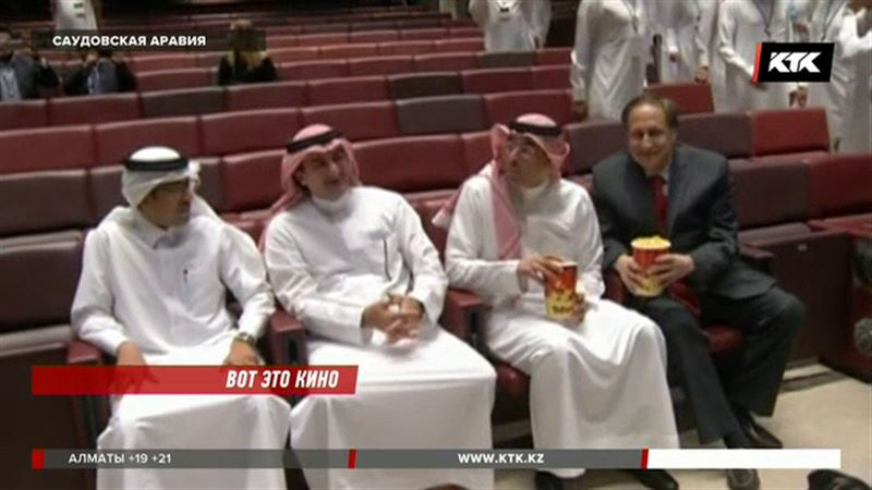 Саудовцам впервые за 35 лет разрешили посмотреть кино