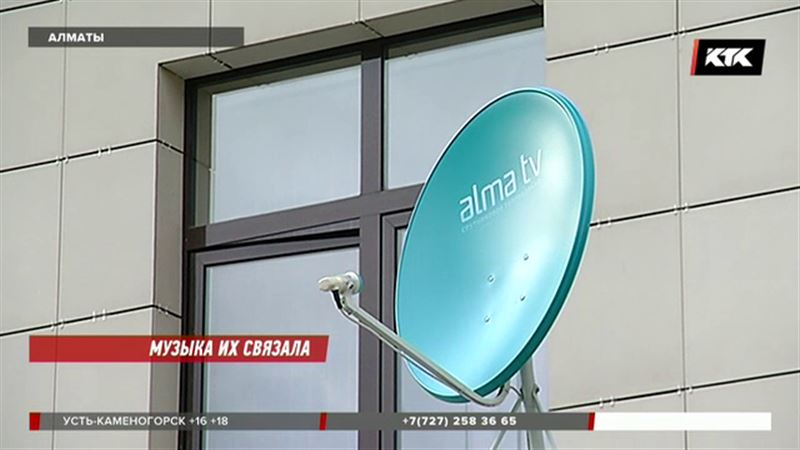 Алма-ТВ оштрафовали на 2 миллиарда тенге