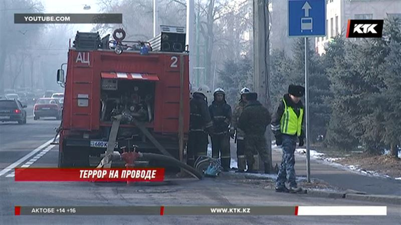 По всему Алматы искали взрывные устройства