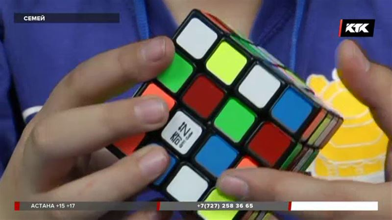 Семейде кубик-рубик құрастырудан тұңғыш рет жарыс өтті