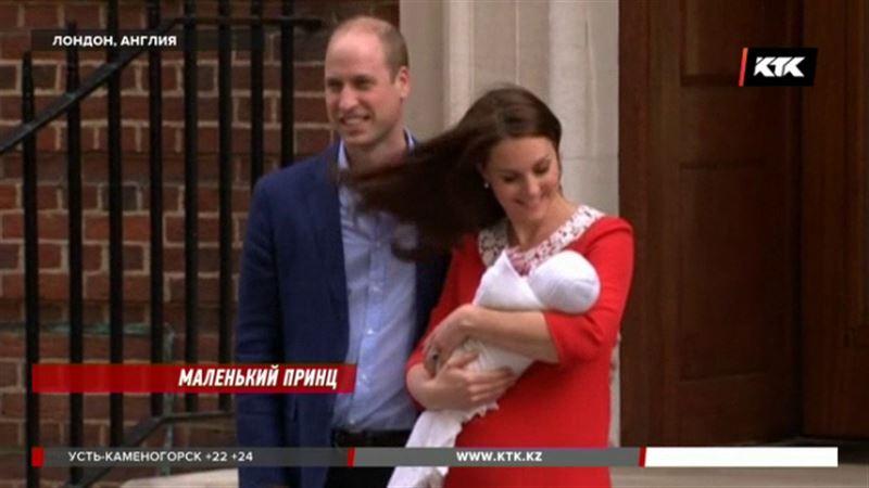 Мир гадает, как назовут наследника британской короны