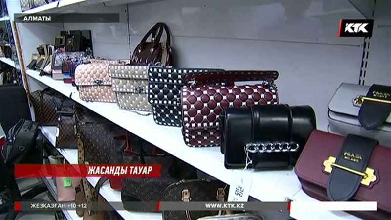 Алматылық сәнқойлар арзан брендтік киімдерден қағылды
