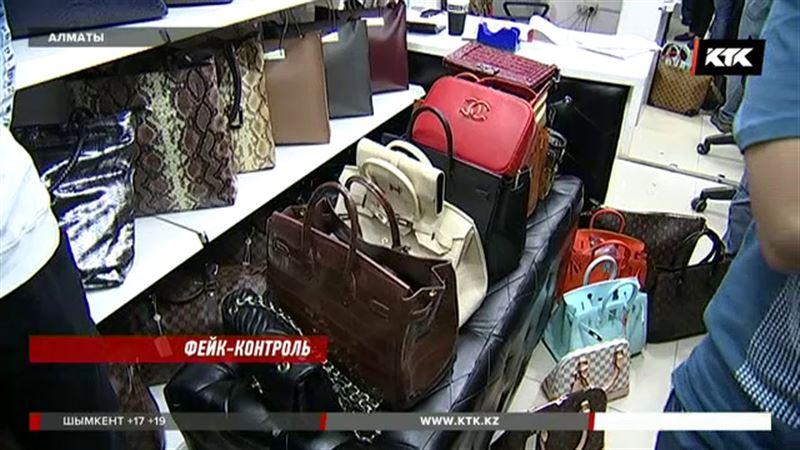 Louis Vuitton пожаловался на алматинскую барахолку