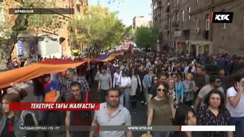 Армения халқы бас көтерді