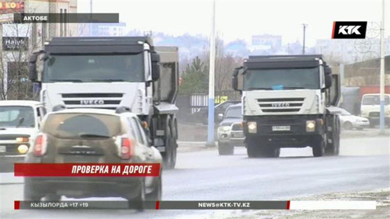 Актюбинские трассы после убийства дальнобойщика усиленно патрулируют