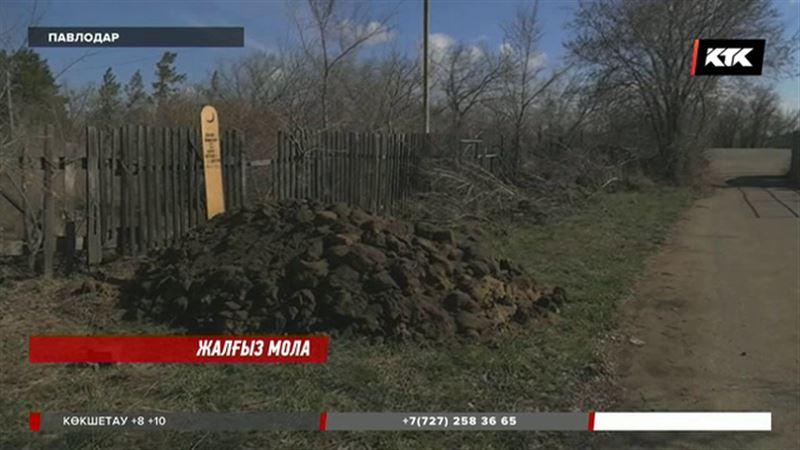 Павлодарда марқұмды айдалаға жалғыз жерлеп кеткендер жауапқа тартылмақ
