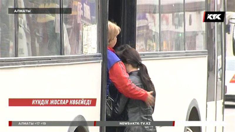 Алматының автобустарында кондукторлар ақыры қалатын болды