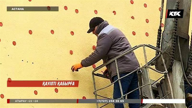 Астанада қақыраған қабырғаны ерекше тәсілмен жамап-жасқаған құрылысшылар жұртты таңқалдырды