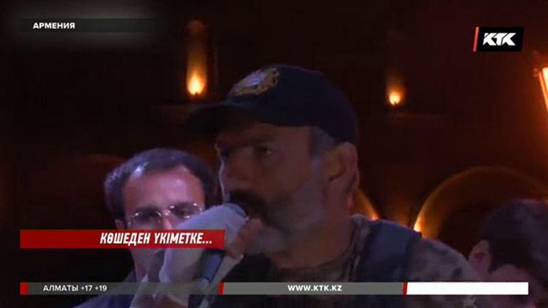 Арменияда атышулы оппозиционер Үкіметті басқаруы мүмкін