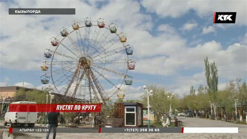 Кызылординцы боятся старого чертова колеса, которое власти решили запустить