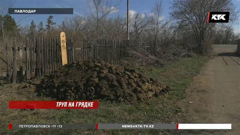 Жительница Павлодара нашла на своей даче свежую могилу