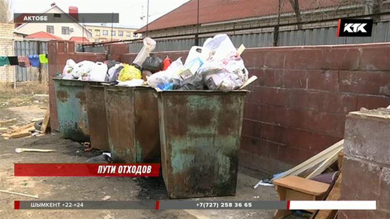 Утонувшие в мусоре актюбинцы идут в суд и прокуратуру
