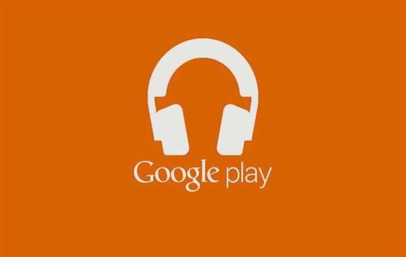 Google Play Music музыкалық сервисі жабылады