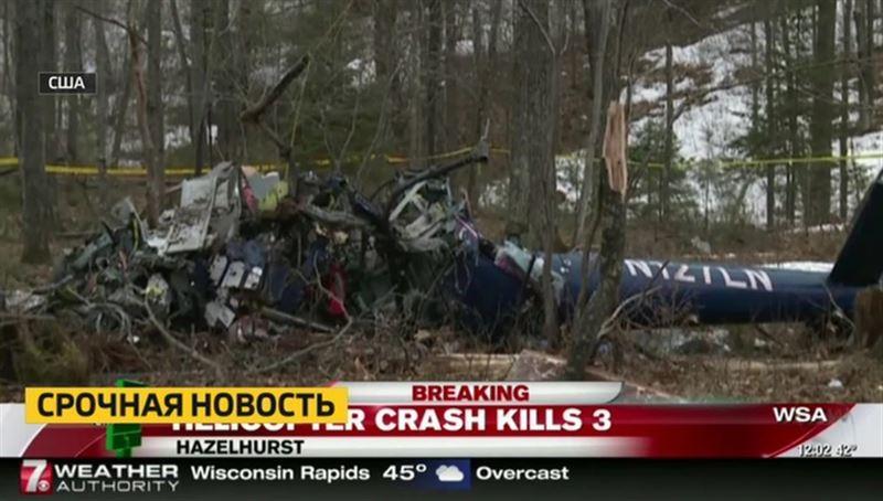 При крушении медицинского вертолета в США погибли три человека