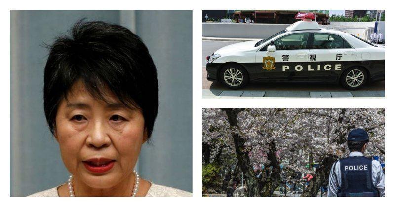 ФОТО: Жапонияның Әділет министрі кешірім сұрады