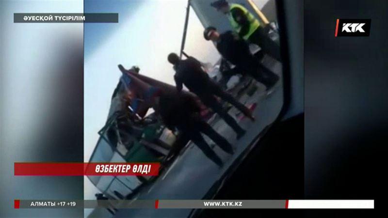 Батыста өзбек азаматтары мінген автобус апатқа ұшырады