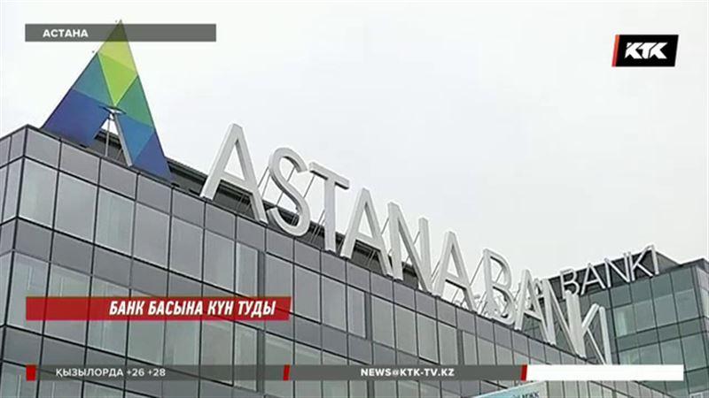 Ақшасын қайтара алмаған «Астана банкі» салымшыларының талмасы ұстап естен танып жатыр