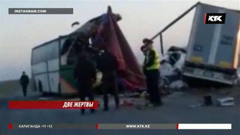 ДТП с автобусом и большегрузом – двое погибших